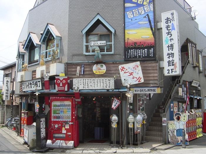 柴又ハイカラ横丁/柴又のおもちゃ博物館