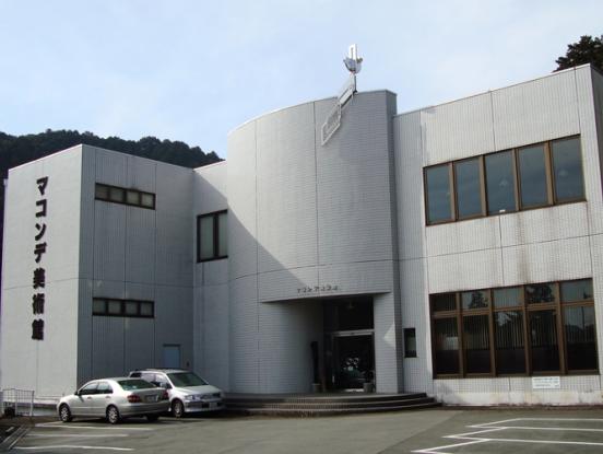 マコンデ美術館