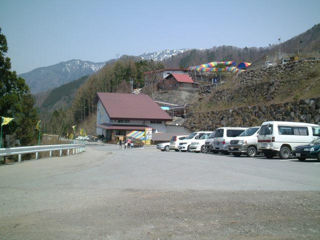飛騨クマ牧場全館