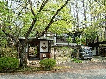 那須「木の美術館」