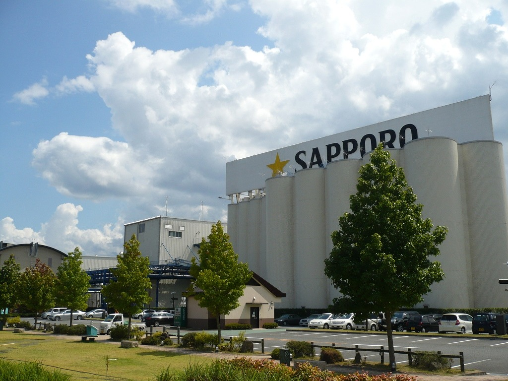 サッポロビール株式会社 九州日田工場