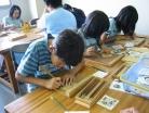 木彫刻体験割引券