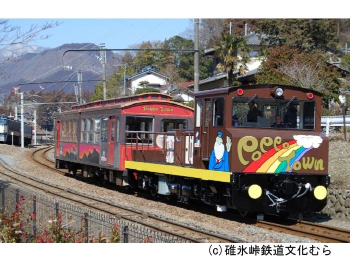 鉄道文化むら駅から峠の湯をつないでいるトロッコ列車