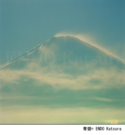 常設作品「青碧」© ENDO Katsura
