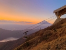【箱根で遊ぼう】日本一標高の高い水族館&絶景ロープウェーを満喫できるセットチケット
