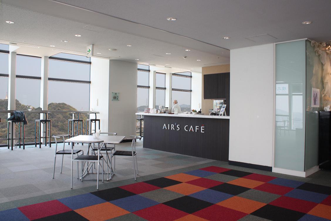 展望室内カフェ「AIR'S CAFE」
