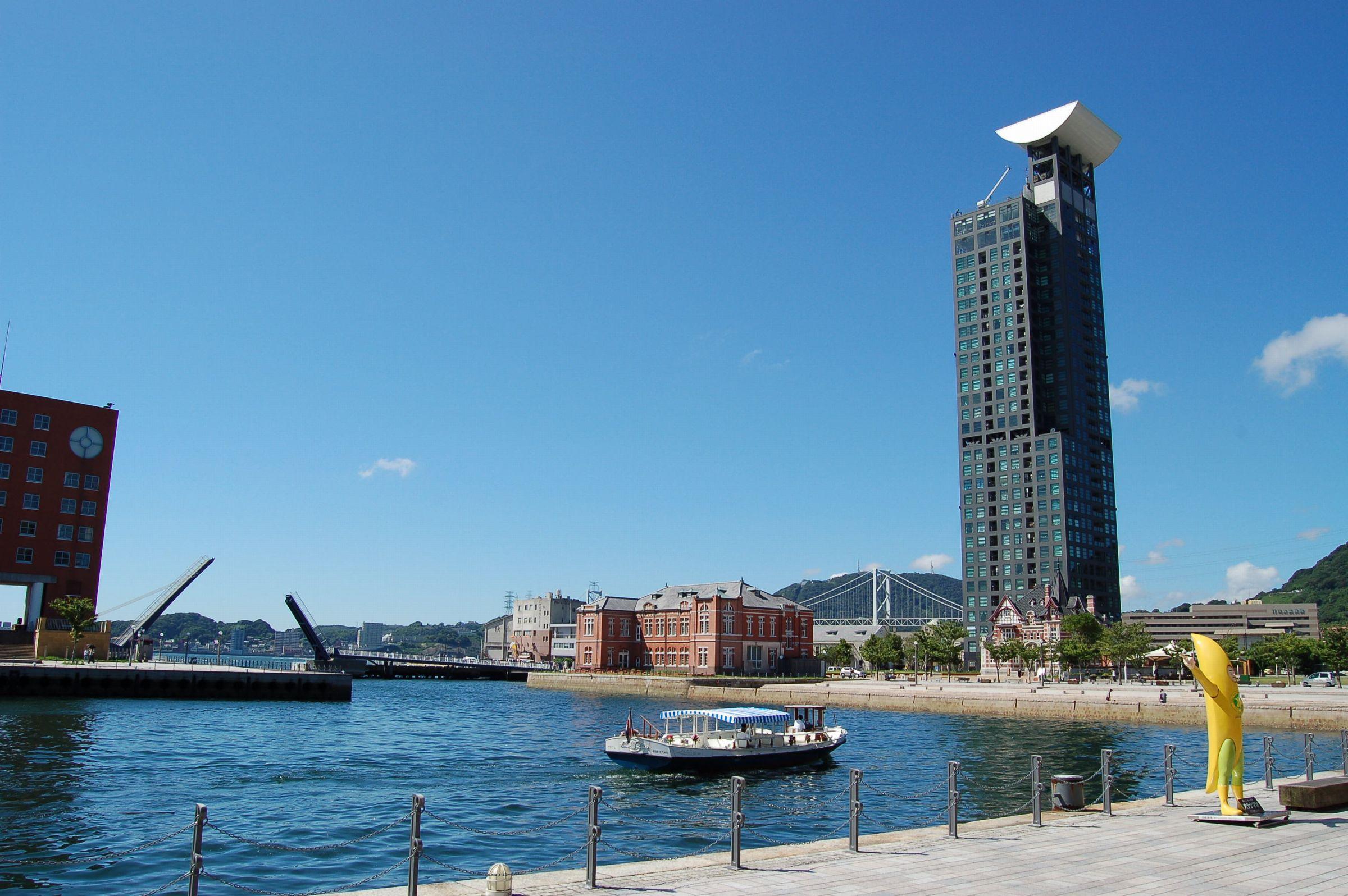 門司港レトロ展望室を望む、エリアの風景