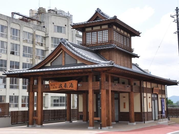 飯坂温泉にある共同浴場