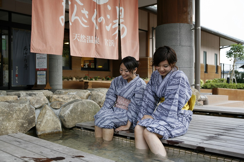 天然温泉 宮浜 べにまんさくの湯