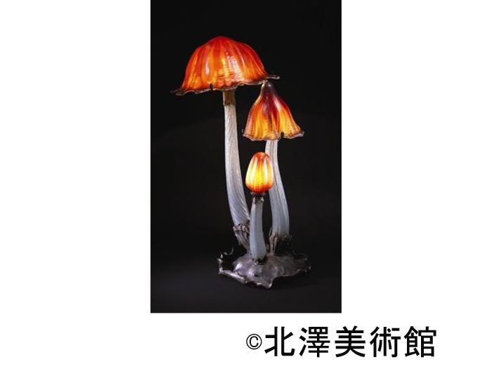 「ひとよ茸ランプ」エミール・ガレ