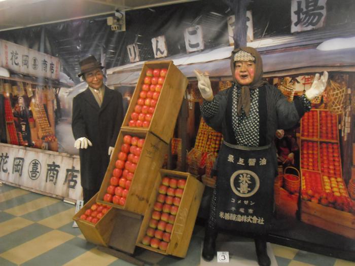 昭和30年代の青森駅前やりんご市場を再現したジオラマ