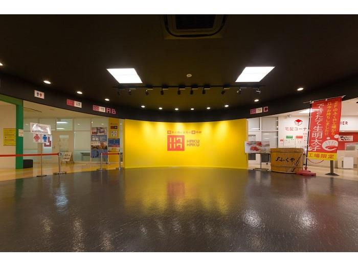 博多の食と文化の博物館(ハクハク)
