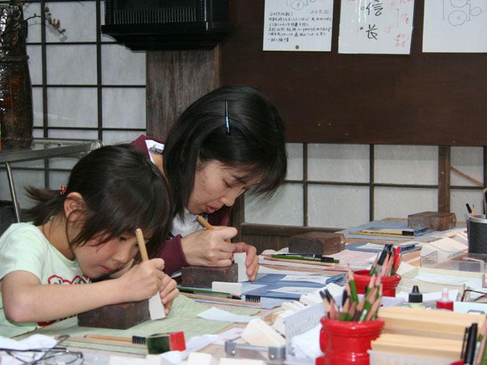 匠の村で陶印作り体験ができる