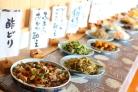 【割引】レストランマアム ランチバイキングチケット