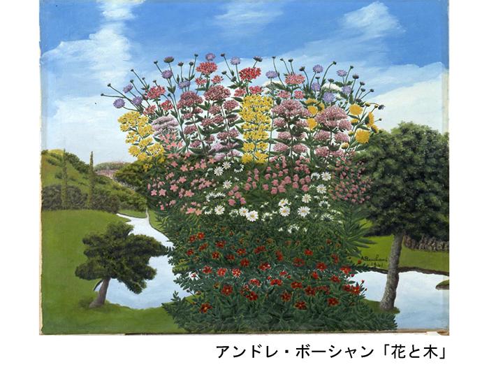 アンドレ・ボーシャン「花と木」