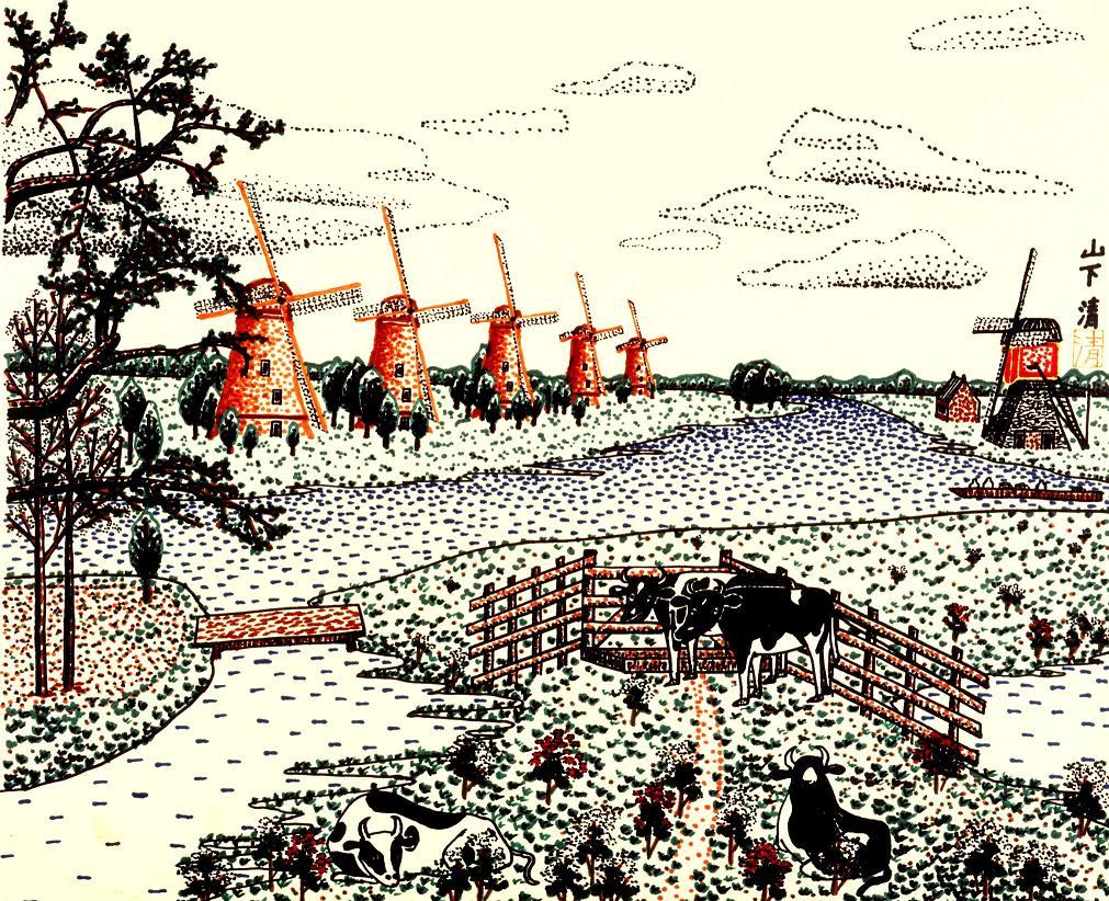 作品:オランダの風車