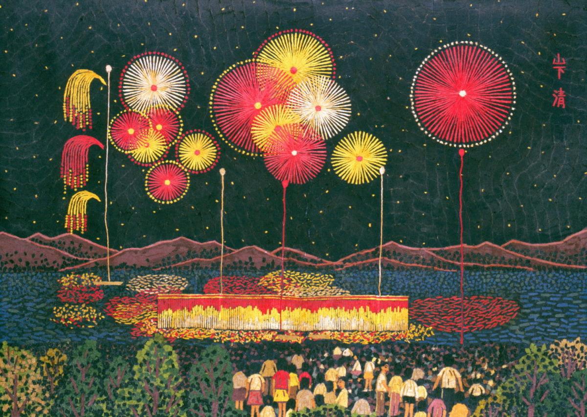 作品:ナイアガラ花火と見物人