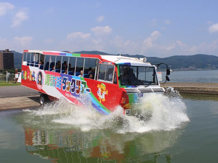 諏訪湖 ダックツアー(日本水陸観光株式会社 諏訪営業所)