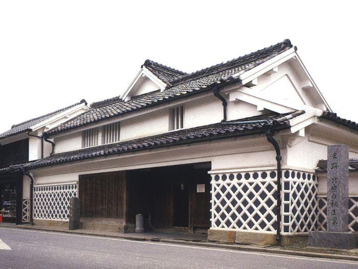 北原白秋生家・記念館(柳川市立歴史民俗資料館)