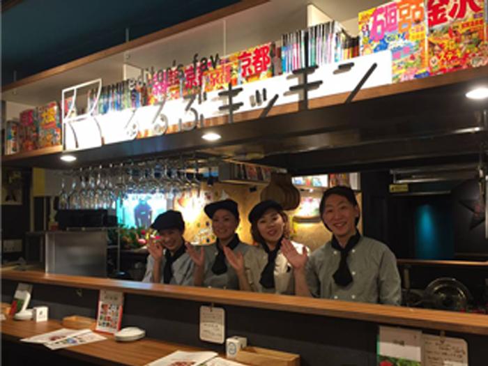 editor's fav るるぶキッチンKYOTO
