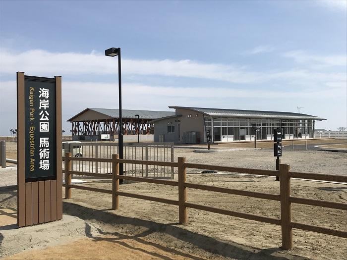 海岸公園馬術場