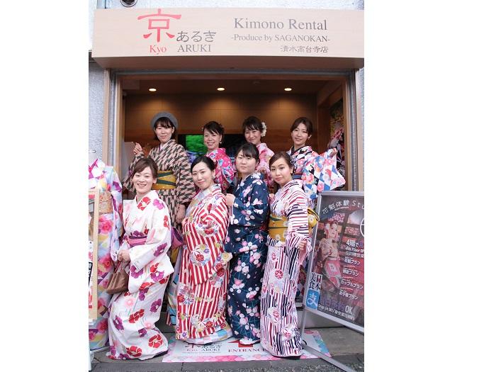きものレンタル京あるき(京都さがの館) 京都祇園店