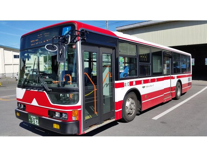 網走バス株式会社