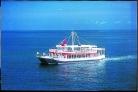 【割引】水中観光船「オルカ号」乗船券
