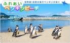 ◆水族館観覧料