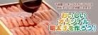 【※事前の電話予約が必要です】明太子作り体験券(千曲屋オリジナルの有田焼茶碗、または明太子レシピ冊子付)