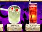 コスプレ居酒屋LittleBSD~小悪魔の宴 Deepon2000<コスプレ居酒屋体験プラン>