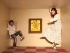 【割引】トリックアート迷宮?館+イベント『トリック坊やを探せ!』付チケット