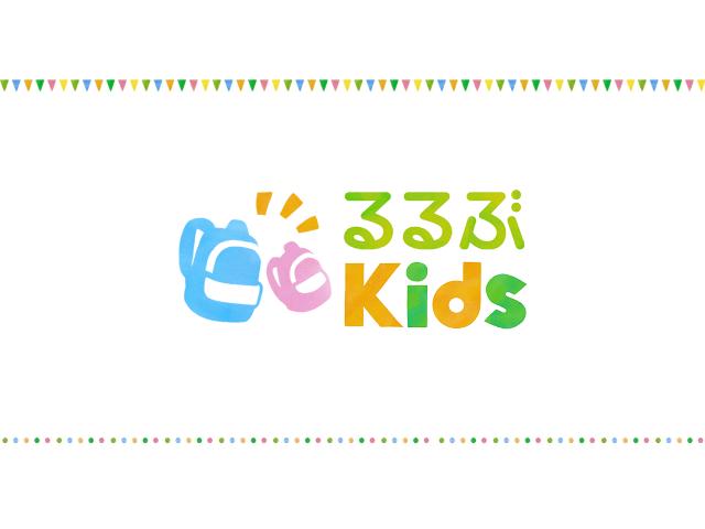 104-B【KIDS JOB キャラバンin柏】「るるぶKids」取材のお仕事≪13:00開催/1日3回開催≫[ららぽーと柏の葉集合]