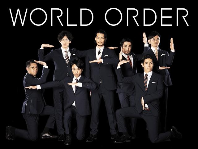 [終了]WORLD ORDERメンバーといっしょにはじめてのダンスレッスン!in大阪[現地集合/日帰り/大阪/旅いくオリジナル]
