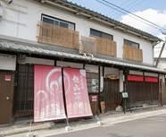 姫山茶寮(外観)