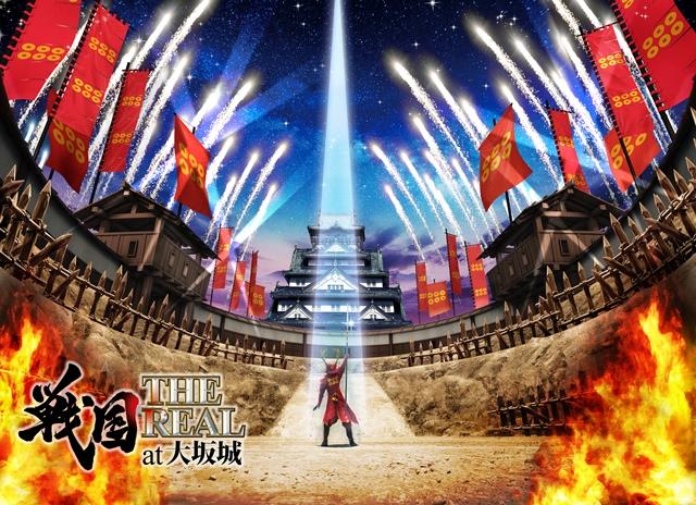 ◆1回目公演/SS席入場券◆ユニバーサル・スタジオ・ジャパン(R) 戦国・ザ・リアル at 大坂城